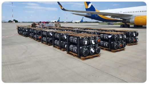 США передають Україні обладнання і ракети