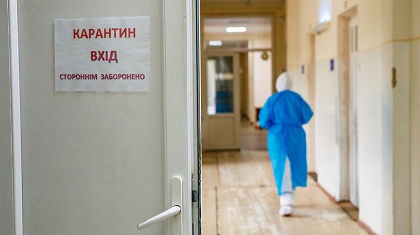 Зарплати лікарям