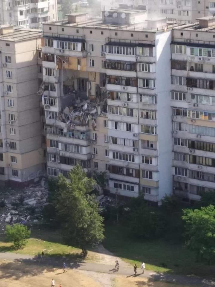 вибух у Києв