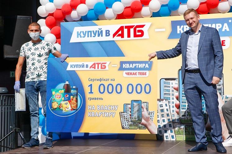 Житель Білої Церкви виграв мільйон гривень на квартиру від АТБ
