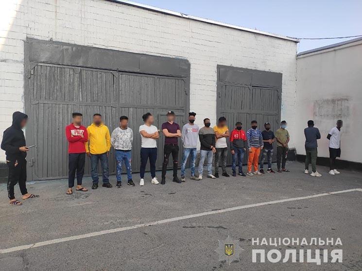 У Білій Церкві у гуртожутку університету виявили 26 нелегальних мігрантів