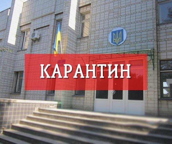Білоцерківський суд закрився на карантин через коронавірус у працівника