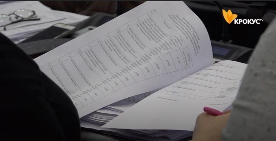 У Білій Церкві відбулася 5-та сесія міської ради: Головні рішення