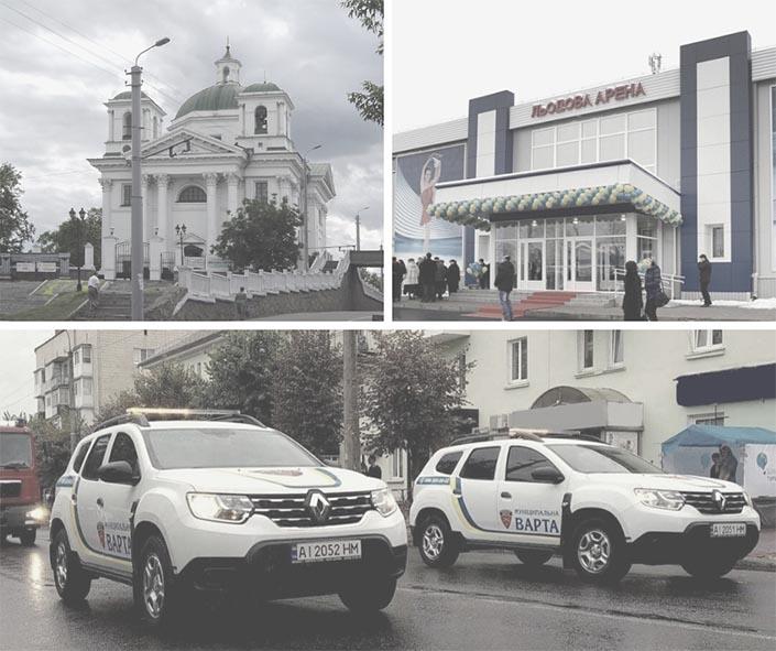 Ряд комунальних підприємств Білої Церкви отримали фінансову допомогу з міського бюджету